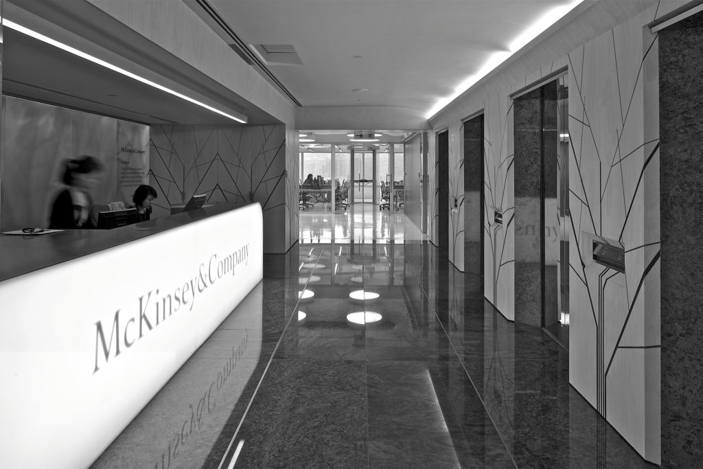 McKinsey Consulting